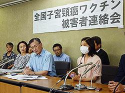 papilloma vírus elleni oltás Japánban