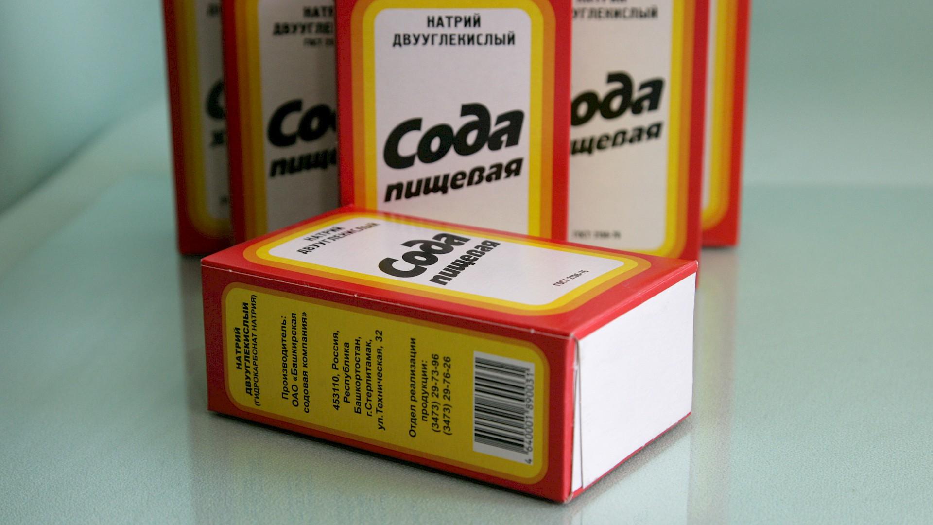 penészgátló gyógyszer