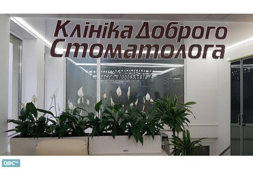 gardénia klinika