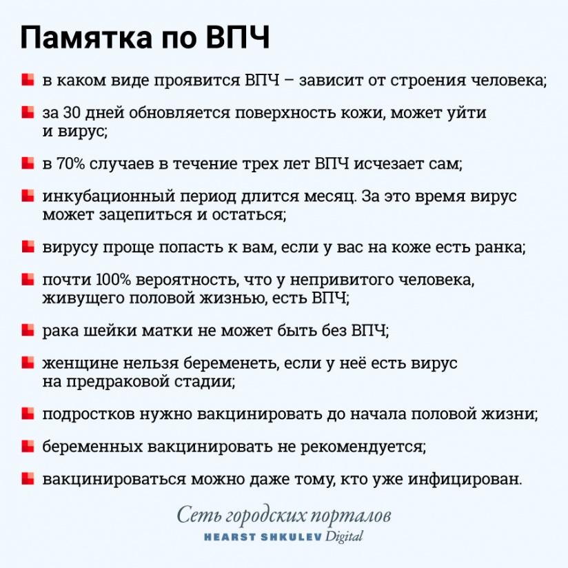 hpv vírus 52)
