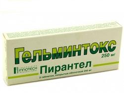 hogyan lehet eltávolítani a papillómákat a gyógyszer nyakáról helmintféreg tabletták embereknek
