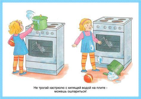 biztonságos a gyermekek számára